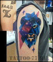 Тату-77 синий лев на плече салона Тату-77 в Москве