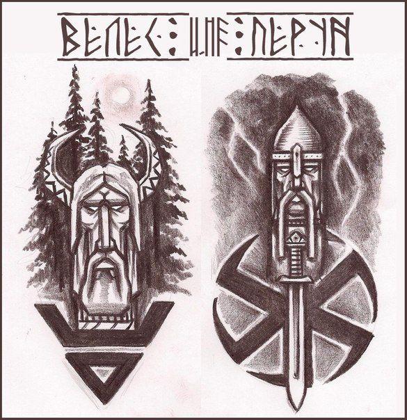 тату рисунки викинги