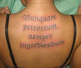 Тату фразы на латыни тату