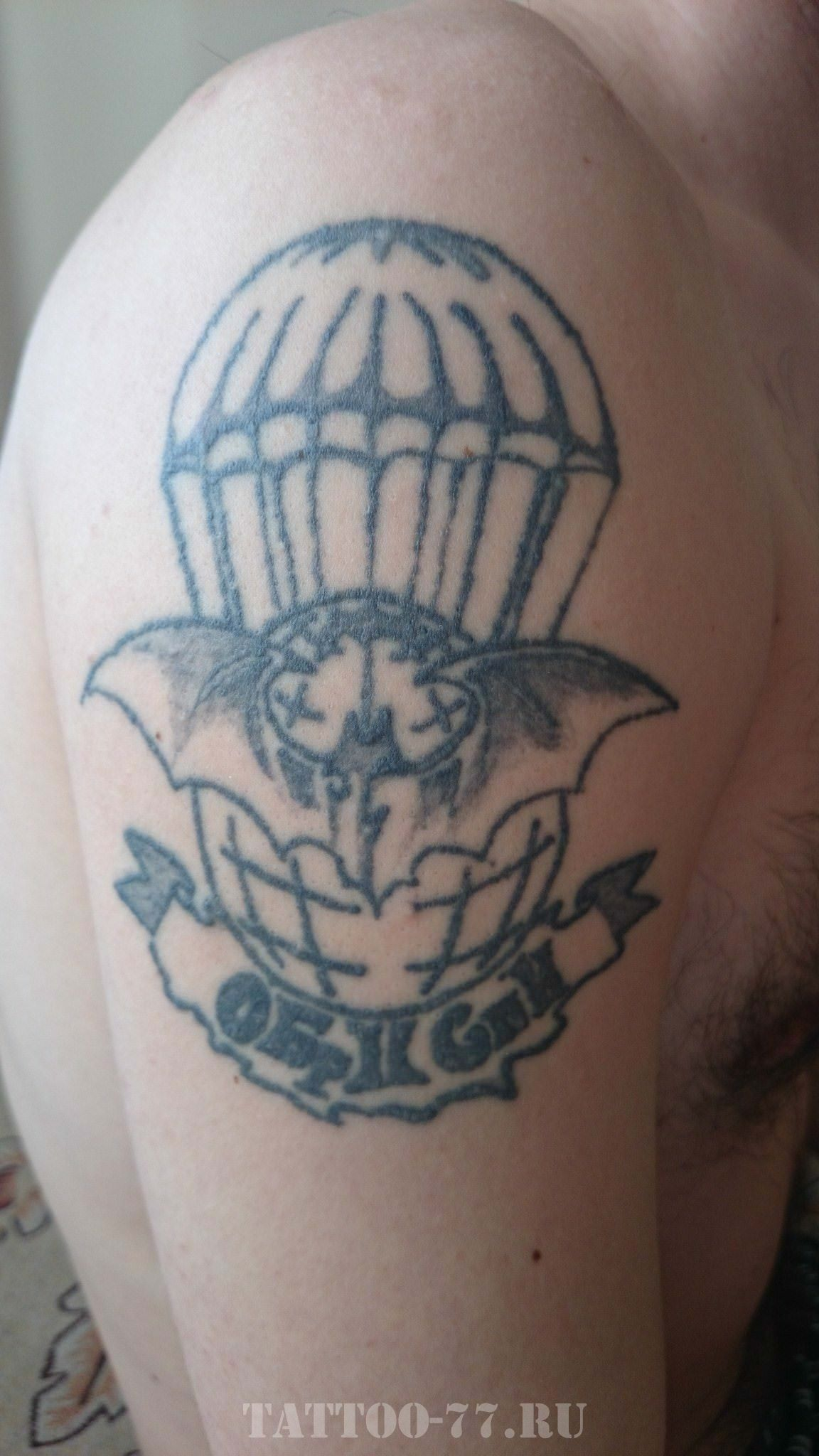 Татуировки рода войск фото